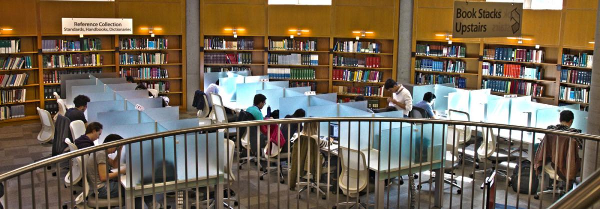 View of Engineering Library